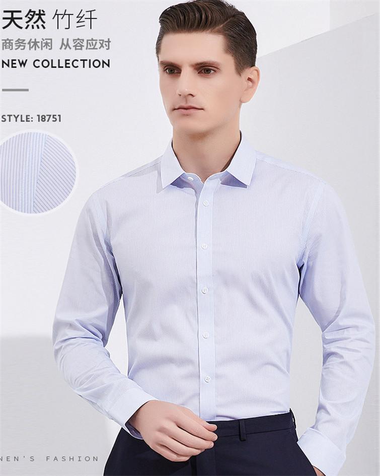 男士商务衬衣